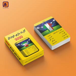 بازی-کارتی-فوتبال-2020-عکس-گروه-تفریحی-سرگرمی-بازی-هونامیک